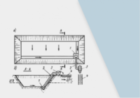 Строительство водопонижения